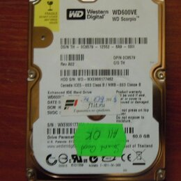 Жёсткие диски и SSD - HDD 60gb IDE для ноутбука 2.5', 0