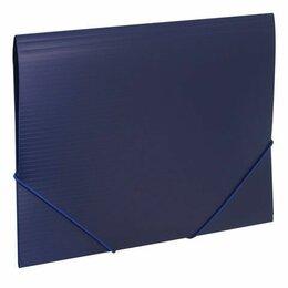 Канцелярские принадлежности - Папка на резинке  33мм  Brauberg Contract, синяя 0.5мм, до 300 листов (50), 0