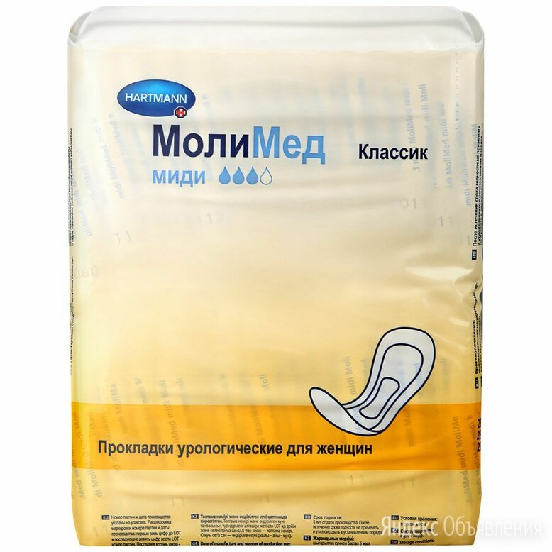 Урологические прокладки MoliMed midi 28 штук по цене 200₽ - Прокладки и тампоны, фото 0