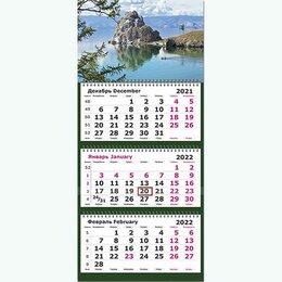 Календари - Квартальный календарь 2022г. Озеро Байкал 13с14-148/1385360 Полином /20, 0