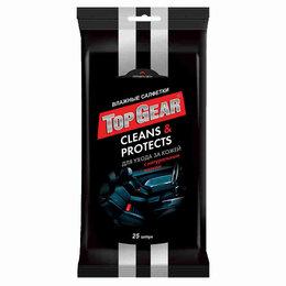 Маникюрные и педикюрные принадлежности - Top Gear №25 влажные салфетки для ухода за кожей, 0
