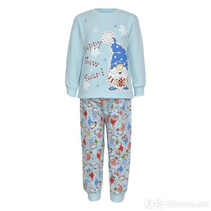 Пижама детская, цвет голубой, рост 122 см по цене 1341₽ - Домашняя одежда, фото 0