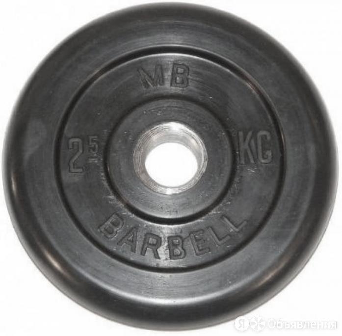 Диск обрезиненный MB Barbell d 31 мм чёрный 2,5 кг по цене 945₽ - Штанги и грифы, фото 0