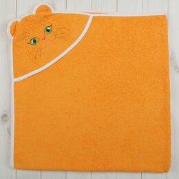 Полотенца - Детский уголок Махровый Киска вышивка 120х120 см (оранжевый), 0