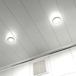 Потолки и комплектующие - Потолок реечный алюминий, 0