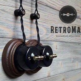 Электроустановочные изделия - Розетки и выключатели из керамики в стиле ретро, 0