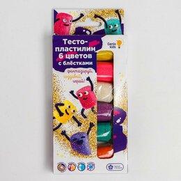 Лепка - Тесто-пластилин 6 цветов с блёстками  TA1091, 0