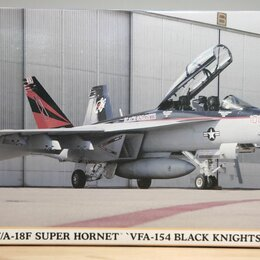 Сборные модели - F/A-18F super hornet 1/72 Hasegawa 01958, 0
