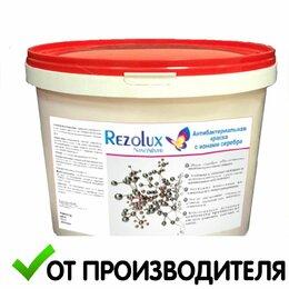Краски - Краска в/д для мед и детских учреждений 14кг, 0