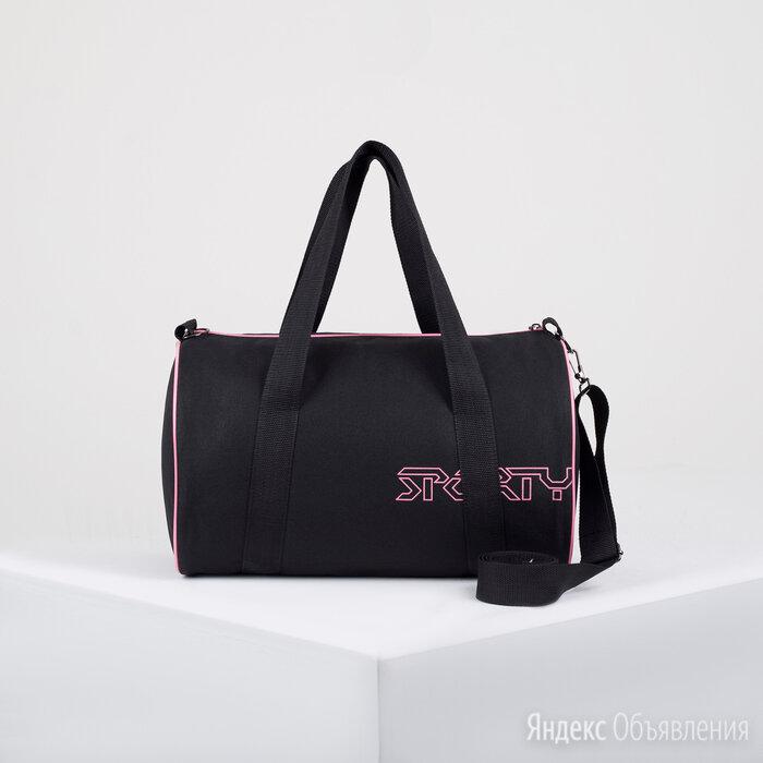 Сумка спортивная, отдел на молнии, длинный ремень, цвет чёрный по цене 759₽ - Дорожные и спортивные сумки, фото 0