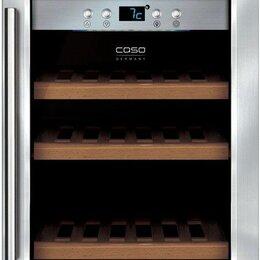Винные шкафы - Винный шкаф CASO WineSafe 12 Classic, 0