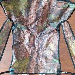 Прочие принадлежности - Кресло рыболовное, 0