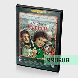 Видеофильмы - Фильмы на DVD (106), 0