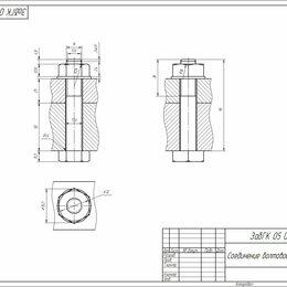 Прочие услуги - Выполню чертежи по инженерной графике, 0
