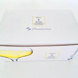 Бокалы и стаканы - Pasabahce набор бокалов для мартини bistro 6 шт 190 мл, 0