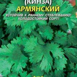 Кольца и перстни - Кориандр Армянский ПЛ, 0