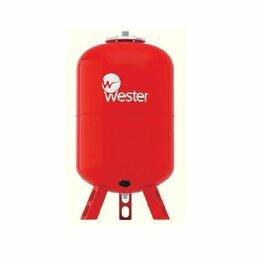 Расширительные баки и комплектующие - Расширительный мембранный бак WRV-300 Wester для отопления (доставка по городу), 0