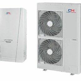 Тепловые насосы - CH-HP12SINK2 Тепловой насос для отопления и горячего водоснабжения Unitherm2 , 0