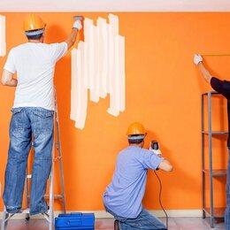 Архитектура, строительство и ремонт - Ремонт квартир домов офисов, 0