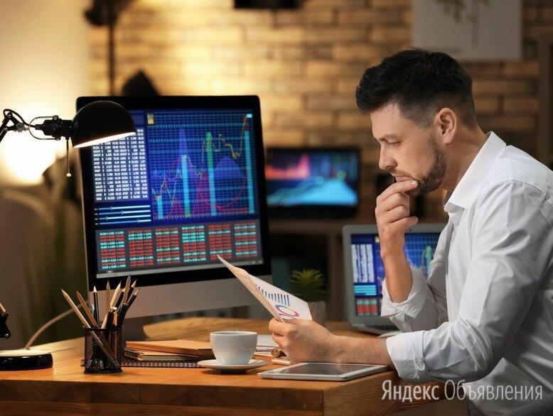 Базовый курс обучения по торговле акциями и валютными парами  по цене 1500₽ - Сертификаты, курсы, мастер-классы, фото 0