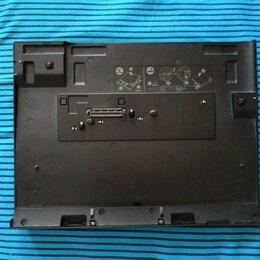 Аксессуары и запчасти для ноутбуков - Док станция  ThinkPad UltraBase Series 3, 0