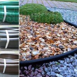 Заборчики, сетки и бордюрные ленты - Садовые пластиковые бордюры для дорожек и клумб Канта, 0