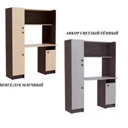 Компьютерные и письменные столы - Уголок школьника Омега 2, 0