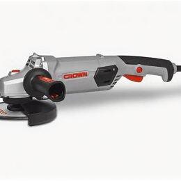 Шлифовальные машины - Угловая шлифовальная машина CROWN CT13507-150N, 0