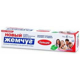 Зубная паста - Паста зубная Новый жемчуг 50мл Кальций, 0