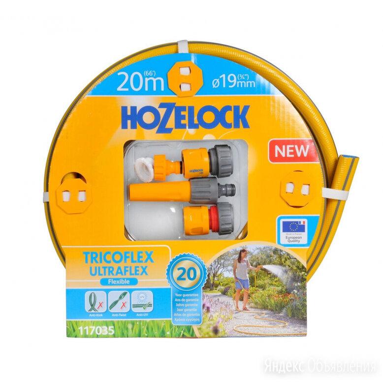 Набор для полива Hozelock 117035 по цене 4719₽ - Пистолеты, насадки, дождеватели, фото 0