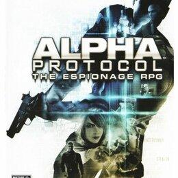 Сертификаты, курсы, мастер-классы - Alpha Protokol =DVD=, 0