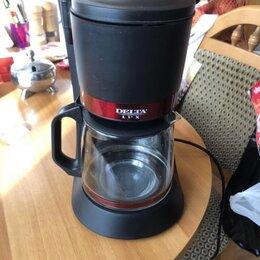 Кофеварки и кофемашины - Кофеварка delta lux dl-8152, 0