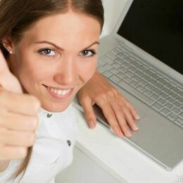 Специалисты - Консультант онлайн-магазина (совмещение), 0