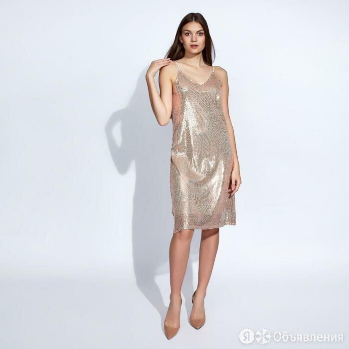"""MINAKU Платье женское MINAKU """"Caroline"""", размер 48, цвет золото по цене 1138₽ - Платья, фото 0"""