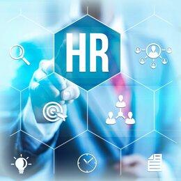 Специалисты - Менеджер по персоналу / HR на стабильный график в крупную оптовую компанию, 0