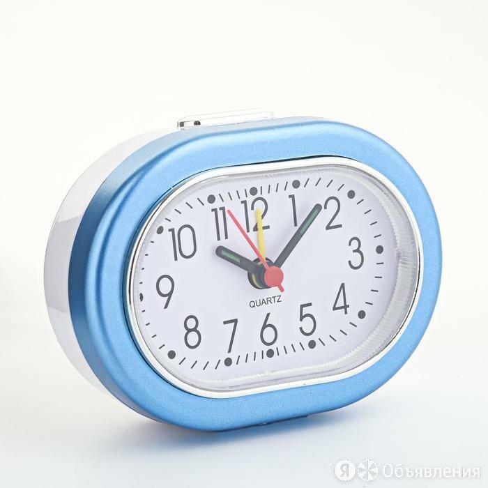 """Будильник """"Кантик"""" с подсветкой, 10х7.5 см синий по цене 407₽ - Часы настольные и каминные, фото 0"""