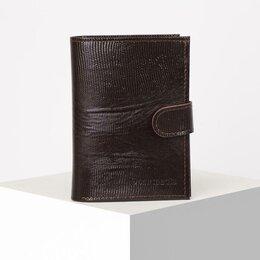 Обложки для документов - Кайман Обложка для автодокументов и паспорта, отдел для купюр, цвет коричневый, 0