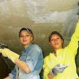 Архитектура, строительство и ремонт - Требуются 2 человека для проведения ремонта в г. Демидове, 0