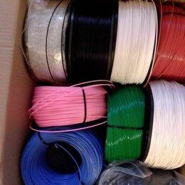 Расходные материалы для 3D печати - Филамент для 3d принтера. , 0