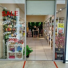 Торговля - Магазин косметики Азии, 0