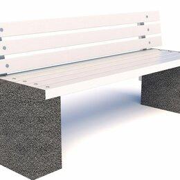 Скамейки - Скамейка бетонная Евро 1 со спинкой, 0