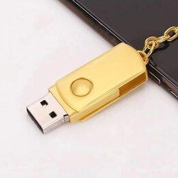 USB Flash drive - USB Флешка 32 GB, 0