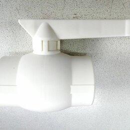 Краны для воды - Кран шаровой полипропиленовый 50 мм, 0