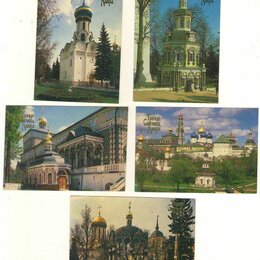 Постеры и календари - Набор календариков Троице-Сергиева лавра. 1992г., 0