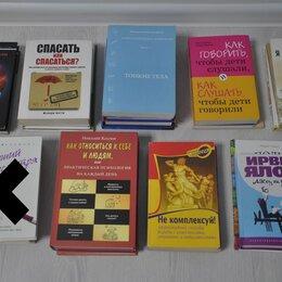 Астрология, магия, эзотерика - Подборка книг по психологии, психотерапии и эзотерики., 0
