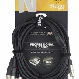 Звуковые карты - Stagg NYC3/MPS2XMR - проф. аудио шнур, мини стерео Jack 1/8«- 2 моно jack 1/4», , 0