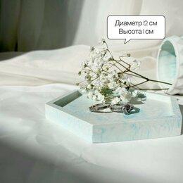 Декоративная посуда - Шестиугольный поддон 20 см., 0