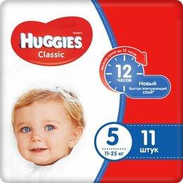 Подгузники - Huggies classic 5, 11-25кг, 11шт, 0