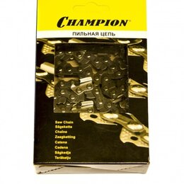 """Для цепных пил - Пильная цепь CHAMPION 3/8""""-1.3mm-56 PRO (VS), 0"""