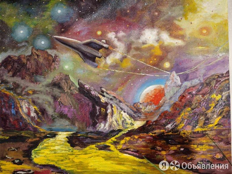 Авторская картина маслом Фентези, Чужая планета по цене 10000₽ - Картины, постеры, гобелены, панно, фото 0